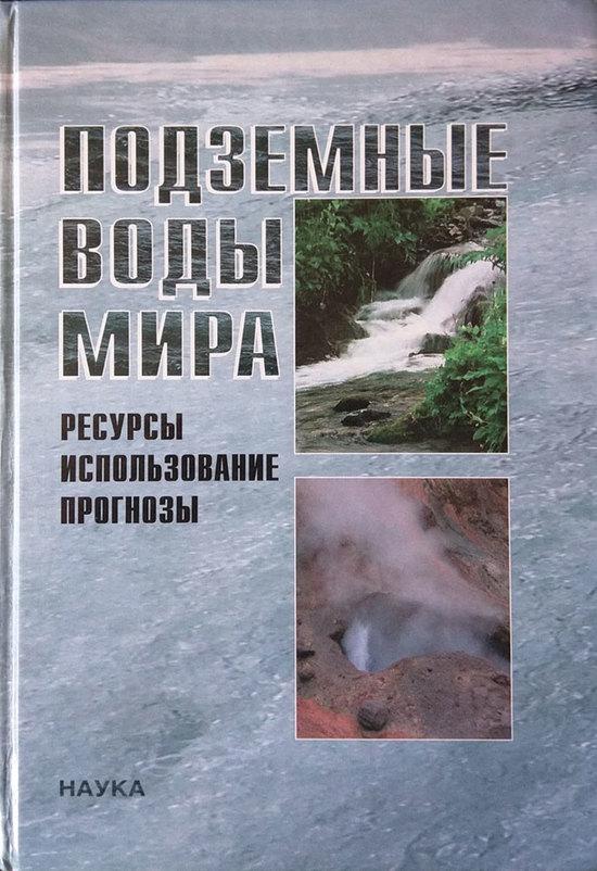 LGE 2007 GW Russian Edition