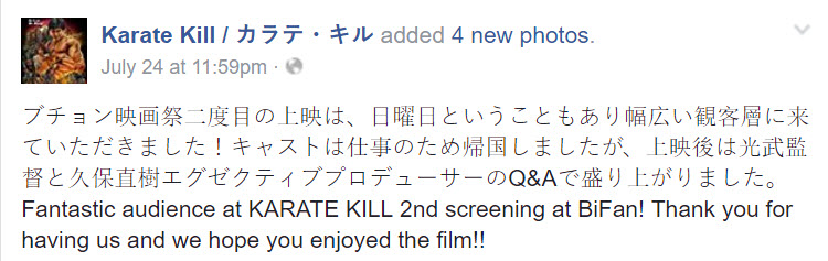 Karate Kill-1