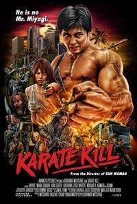 Karate Kill Poster