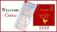 Year of the Rooster Chinese Promotions in Solvang: HAPPENING NOW! -