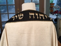 Cantor Mark's Tallit Atarah Back