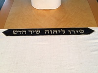 Cantor Mark's Tallit Atarah Full