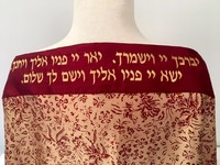 Baby Naming Fabric Tallit Atarah