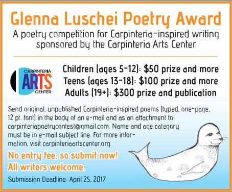 Glenna Luschei Poetry Award