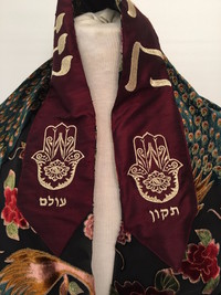 Peacock Tallit Atarah close up