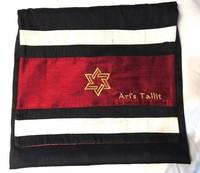 Ari's Tallit