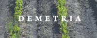 Demetria Estate Logo