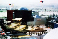 Full Pavilion View