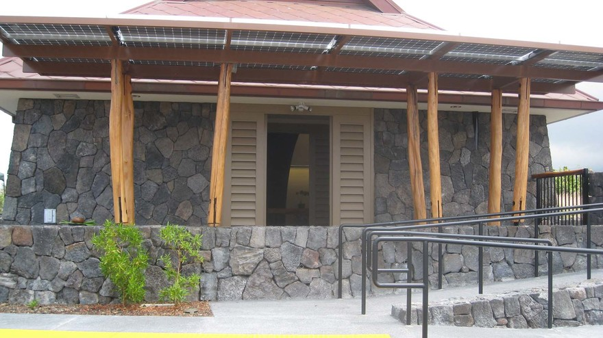 Kepo'okalani Interpretive Center