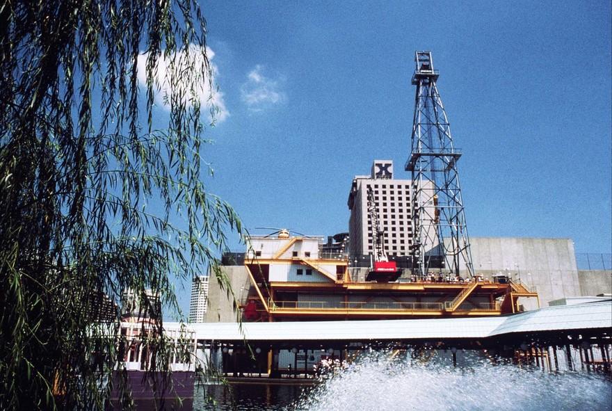 Petroleum Industries Pavilion Expo '84