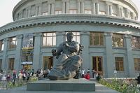 Richard III in Yerevan, Armenia