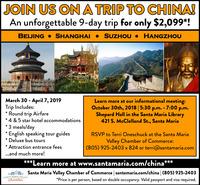 China Adventure 2019