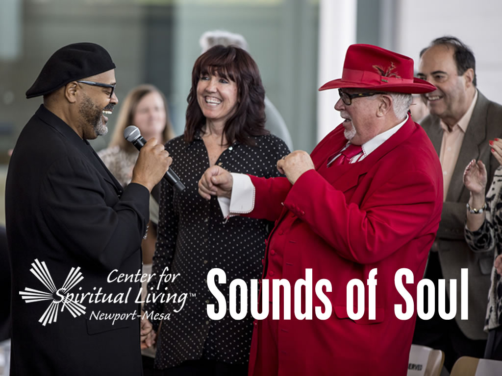 The Center's Annual Sounds of Soul Fundraiser