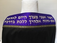 Rabbi Kirt's atarah back