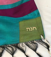 Baby Shower Tallit