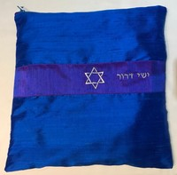 hand dyed tallit