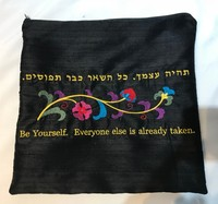 Judah's Tallit