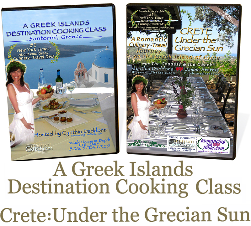 A Greek Islands Destination Cooking Class (2 DVD Set)