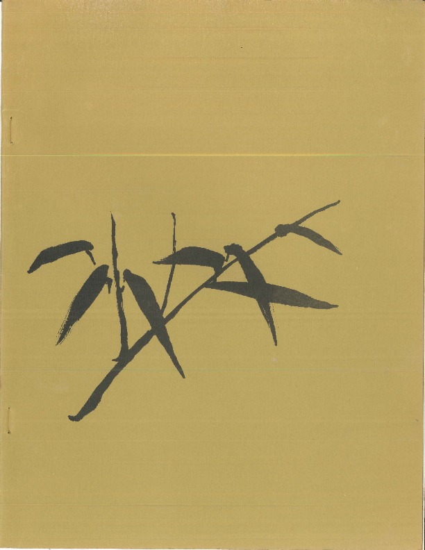 The Collegian, Poetry and Life Drawings, Spring 1967 · St