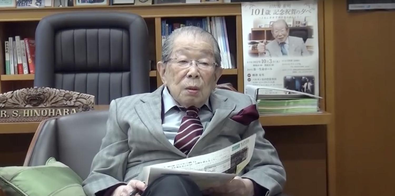 Shigeaki Hinohara: μυστικά ευζωίας και μακροζωίας