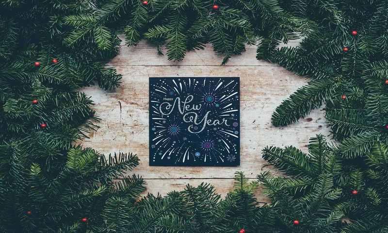 Το Νέο Έτος Και Οι Παγίδες Του