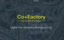 A Sesto San Giovanni il nuovo hub per la manifattura digitale. CO+FACTORY