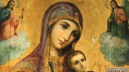 Страстная икона Пресвятой Богородицы, под старину