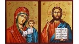 Венчальные иконы рукописные канонические