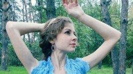 «Голубая мечта»