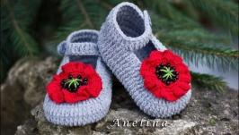 « Туфельки для принцессы»