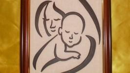 «Материнство»