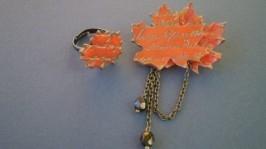 Комплект Осеннее послание