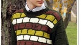«Пуловер Christopher»