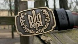 Шкіряний ремінь «Слава Україні-Тризуб ОУН»