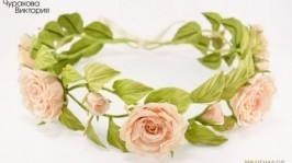 Свадебный венок с кремовыми розами