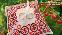 Весільна подушечка для обручок в українському стилі Сила кохання