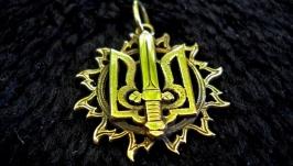 Кулон - Оберіг ВОЇН СВІТЛА (бронза)