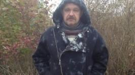 Валяная мужская куртка «Добрый Макс»