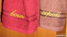 «Набор полотенец для мужчин»