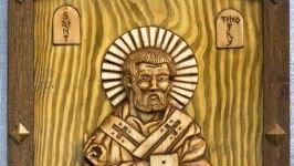 «Святий Тимофій»