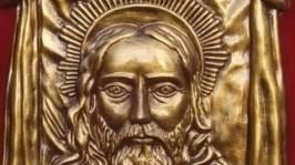 Барельеф Иисус