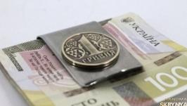 Зажим для денег с монетой 1 гривна