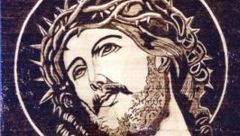 Иисус Хрестос