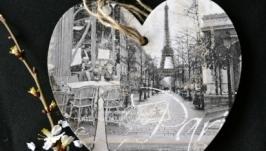 Париж в сердце