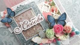Любовь и бабочки