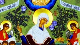 Икона «Всех скорбящих Радость»20%скидка