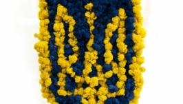 Панно Герб Украины