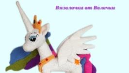 Вязаная пони Принцесса Селестия