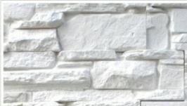 Гіпсовий камінь Гипсовый камень