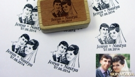 Штамп на деревянном бруске с гравировкой 2 фото